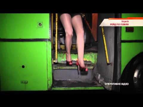 Фото голых харьковских проституток