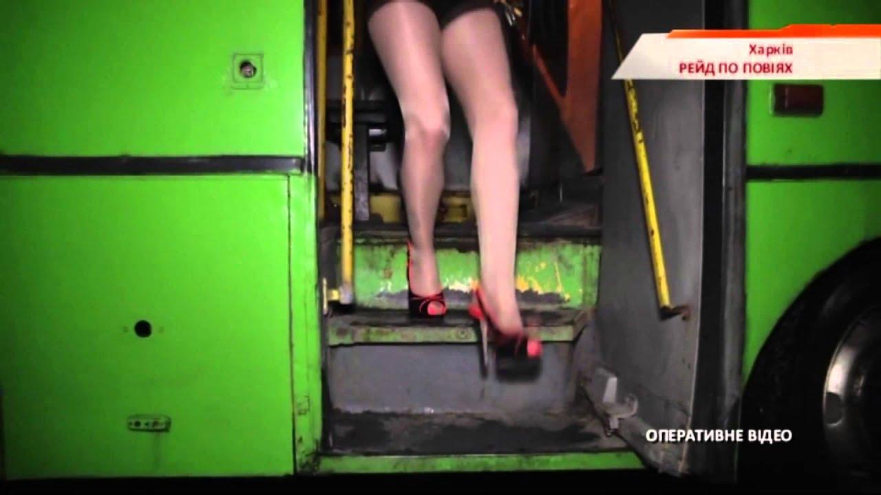 харьков задержание проституток