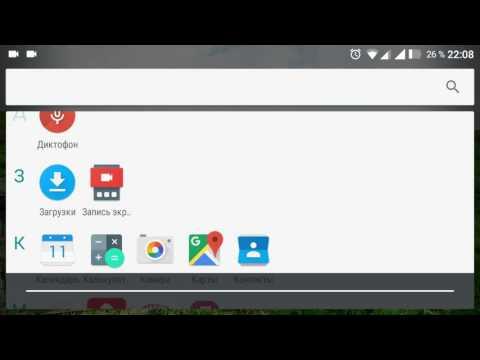 Как устанавливать приложение на sd карту (android 6.0)