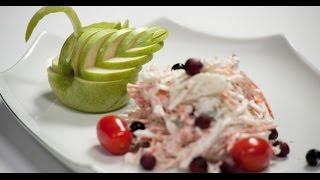 салат «Золотая осень»  7 нот вегетарианской кухни