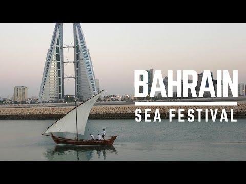 Bahrain Sea Festival 2016 (Daily Vlog 737)