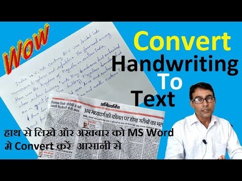 How To Convert Image To Text News Paper Or Handwriting Article In Image To Word Using Google Drive