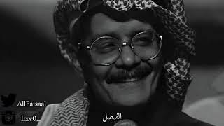 ميدلي طلال مداح | Medley Talal Maddah
