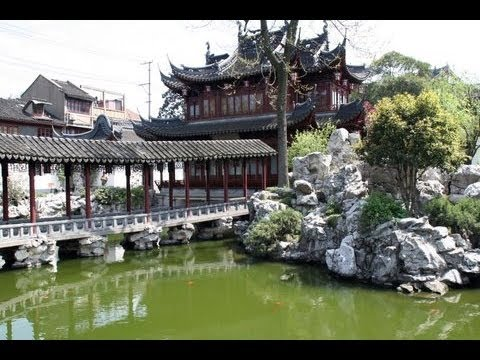 Yu Garden. Shanghai, China
