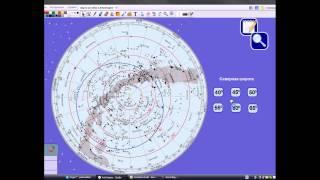 Карта Звездного неба в ActivInspire