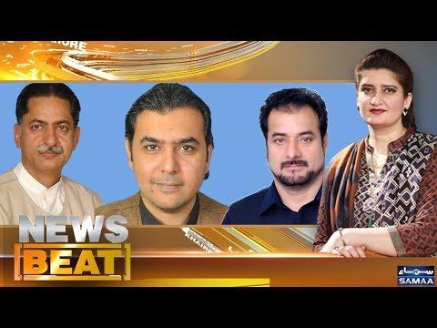 Nawaz Sharif Cases | News Beat | Paras Jahanzeb | SAMAA TV | Sep 16, 2018