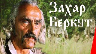 Захар Беркут (1972) фильм