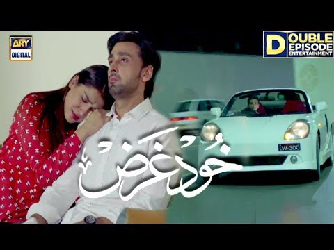 Khudgarz - Episode 3 & 4 - 26th Dec 2017 - ARY Digital Drama