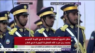 الشيخ تميم بن حمد يكرم المتفوقين من الدفعة الثالثة في الكلية الجوية