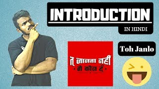 Introduction of Science Simplified   HINDI