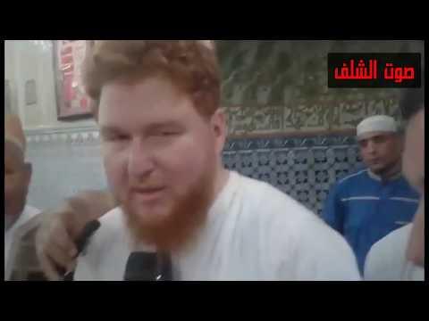 رعية ألماني  ينطق الشهادتين بالمسجد الكبير بالشلف