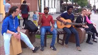 Летний вечер с индийскими музыкантами! Guitar! Music! Song!