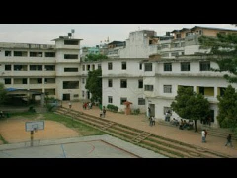 Government College with amazing record Shanker Dev Campus, Top BBA College Nepal