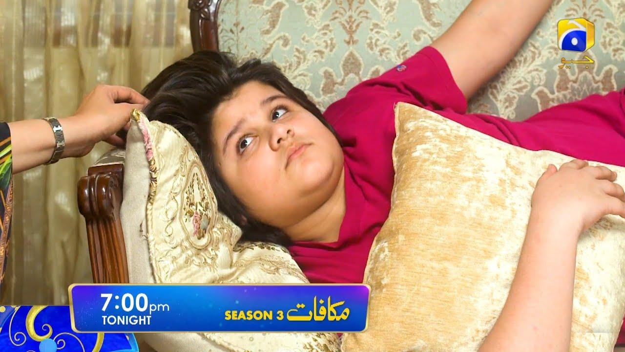 Makafat Season 3 | Phool | Tonight at 7:00 PM only on HAR PAL GEO