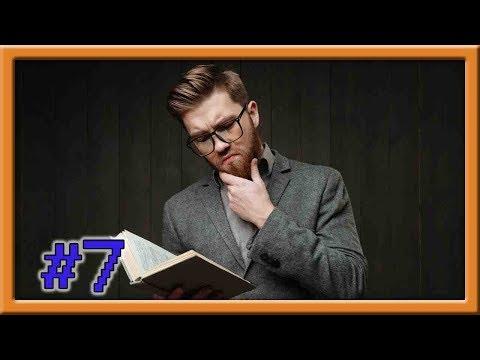 Nadie Cree el Versículo Más Famoso de la Biblia!