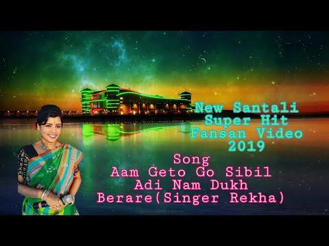 Aam Geto Go Sibil Adi Nam Dukh Berare+(Singer+Rekha)New Santali Fansan Video 2019