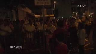 港鐵沙中線修定方案遊行 Part6/7