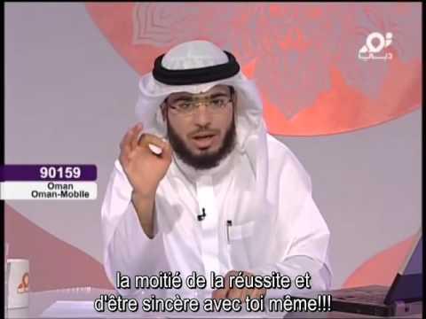 Quand ALLAH  aime son serviteur -Cheikh Wassim Youssef-ST(français)