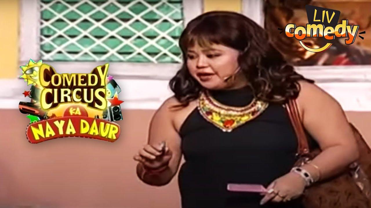 Bharati ने धूम मचाया अर्चना बनकर   Comedy Circus Ka Naya Daur   Comedy Videos
