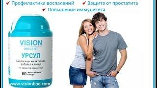 вітамін е для чоловіків інструкція