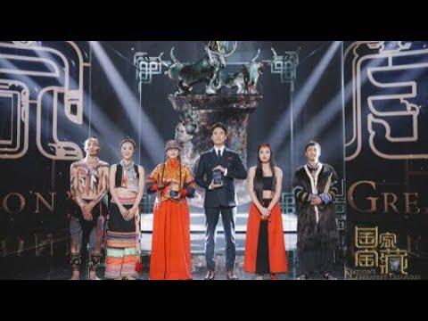 Download National Treasure Season 2: Episode 5  CCTV English
