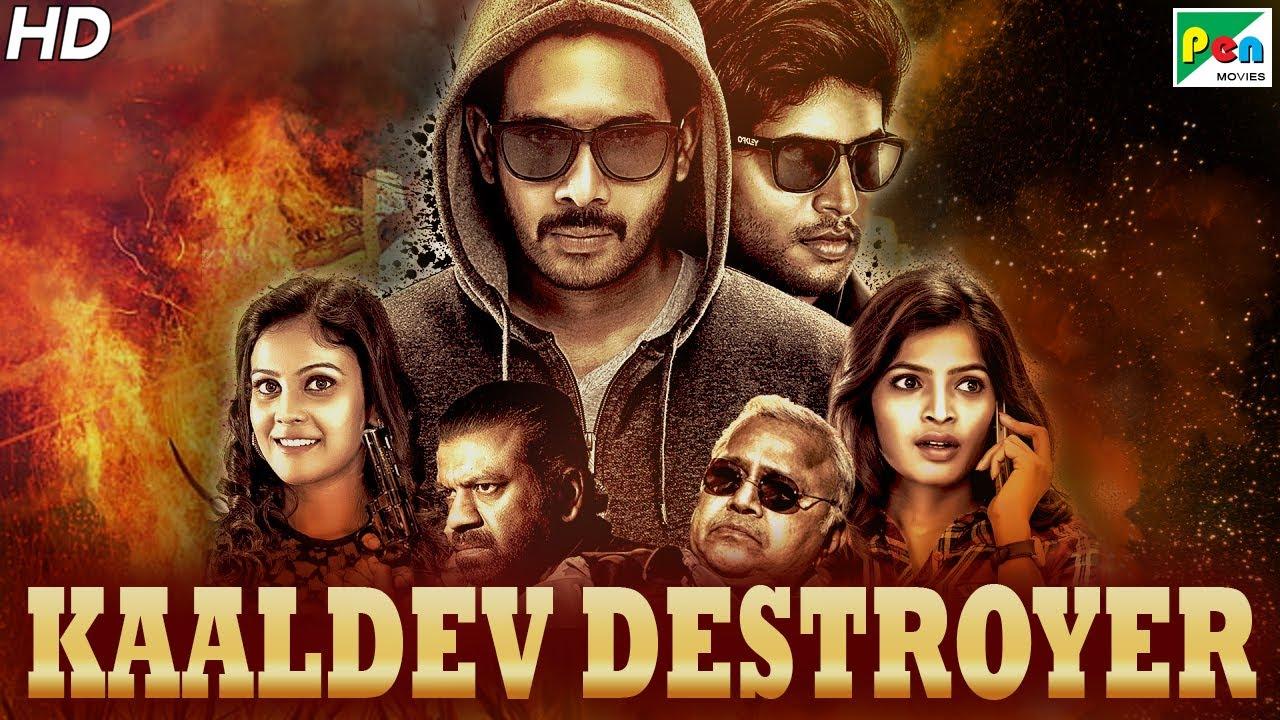 Kaaldev Destroyer (HD) Full Movie in 20 Mins   Bharath, Kathir, Chandini Tamilarasan