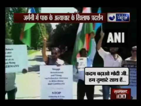 Overseas Baloch protesters raise Indian flag against Pak in Leipzig, Germany
