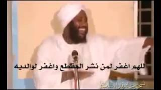 كلام مضحك ومعبر للشيخ محمد سيد حاج رحمه الله