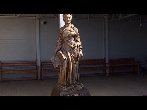 В аэропорту Краснодара появилась бронзовая Екатерина II