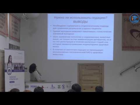 Реферат дифференциальная диагностика болей в грудной клетке