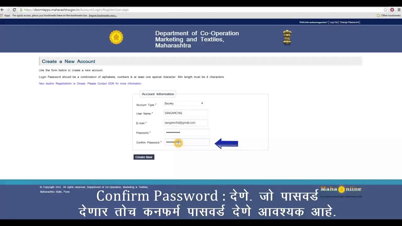 on line cooperative housing society registration process - youtube