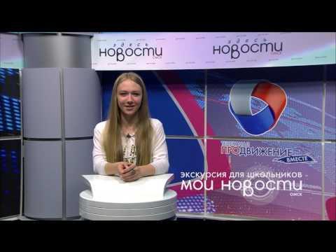 """Экскурсия """"Мои новости""""."""