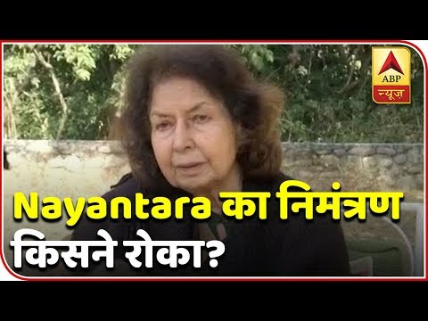 Maharashtra: Nayantara Sahgal Dropped From Literary Meet | ABP News
