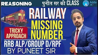 RRB ALP/GROUP D/RPF | Missing Number | Tricky Approach | Reasoning | Puneet Sir ki Class | thumbnail