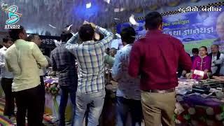 Gita Ben rabari song krishna bhagvan