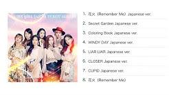 secret garden mp3 download oh my girl