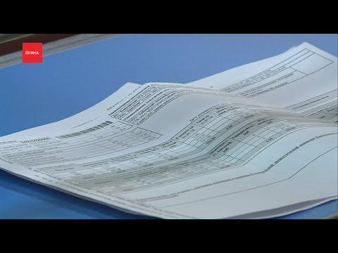 В декабре жители получат сразу 2 платежки за ЖКХ