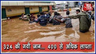 अपने ही घर में देवता ने मचाई तबाही ! Kerala Witnesses Worst Disaster In 100 Years | Flood Update