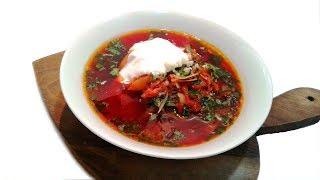 Постный борщ по - грузински / Vegetable soup in Georgian