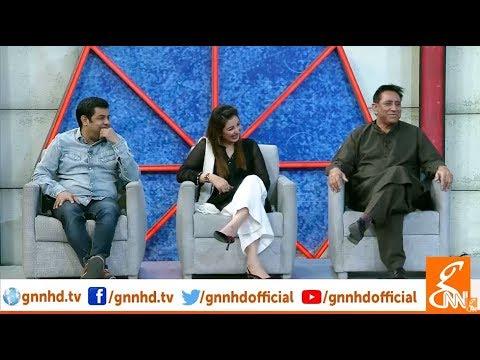 Taron Sey Karen Batain With Fiza Ali   Guest Shafqat Cheema, Ayesha Zulfiqar   GNN   26 Nov 18