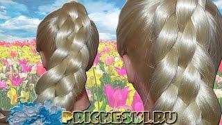 Летняя прическа на каждый день  Плетение косы из 5 прядей