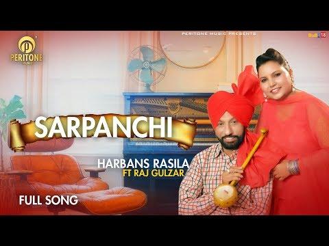 Sarpanchi - Full Song 2018 | Harbans Rasila Ft. Raj Gulzar | Peritone Music