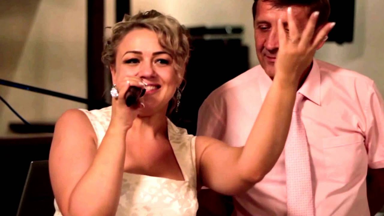 Рэп свадебный от родителей