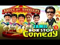 Tamil Comedy Scenes || Best Comedy Scenes Collection Vol.1 || Tamil Comedy Movies Full