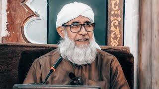 ماذا يجب أن نفعل في رأس السنة الميلادية ؟ محاضرة مهمة للجميع - فضيلة الشيخ فتحي احمد صافي رحمه الله