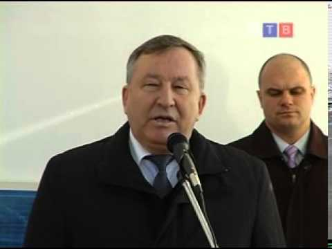 видео: Открытие участка дороги на Казахстан в Третьяковском районе 2013