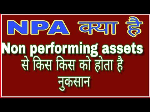 what is NPA!! bad loans!!  bad assets!!  banks NPA