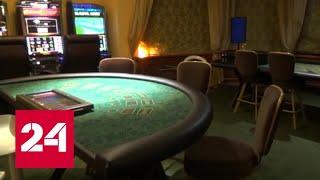Пакет услуг подпольного казино включал в себя не только игру на деньги. Дежурная часть - Россия 24