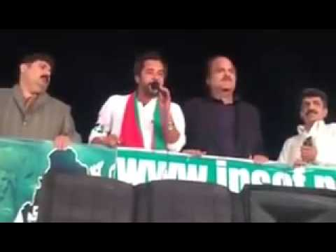 Actor Kashif Mehmood Speech At PTI Dharna, Azadi Square