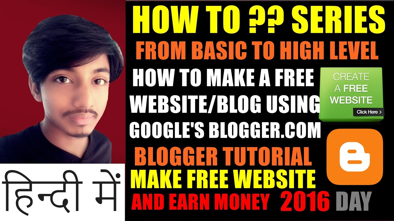 how to make a website on blogger in hindi part1 how to make a website on blogger in hindi part1